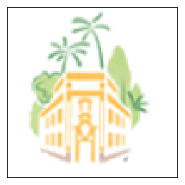 Colegio Ferroviarios